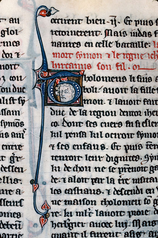 Arras, Bibl. mun., ms. 0863, f. 122v
