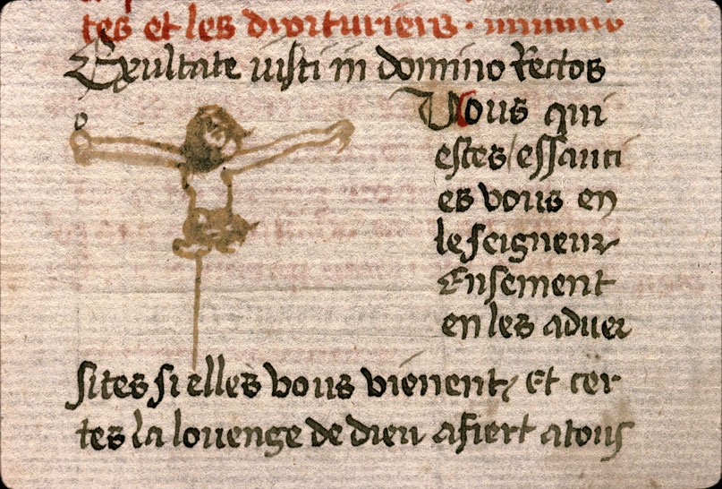 Carpentras, Bibl. mun., ms. 0007, f. 003v - vue 3