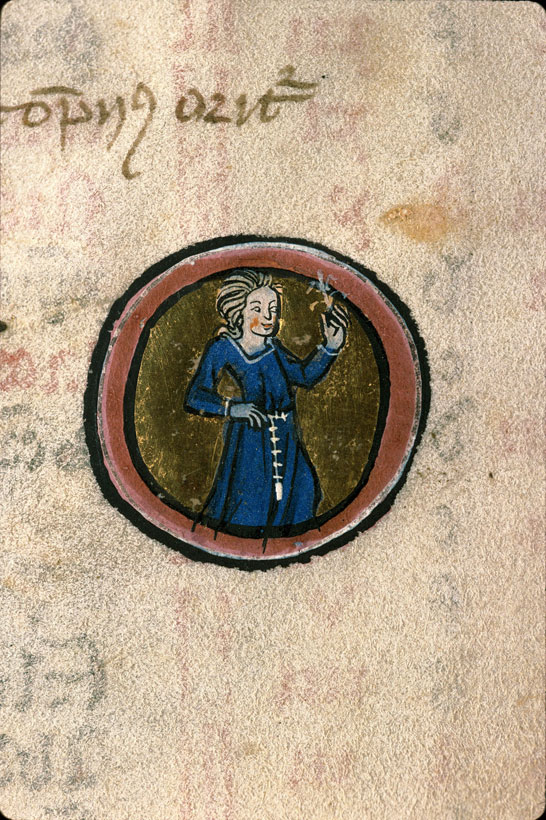 Carpentras, Bibl. mun., ms. 0075, f. 005v - vue 2