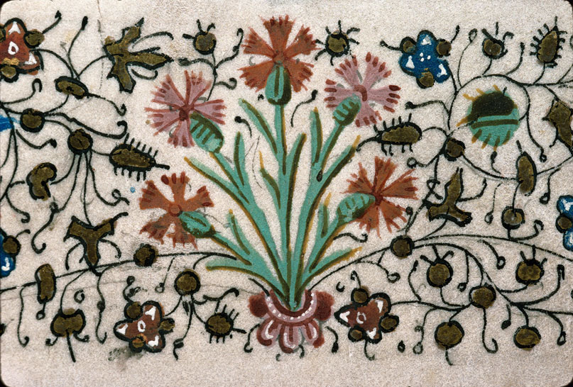 Carpentras, Bibl. mun., ms. 0098, f. 001 - vue 4