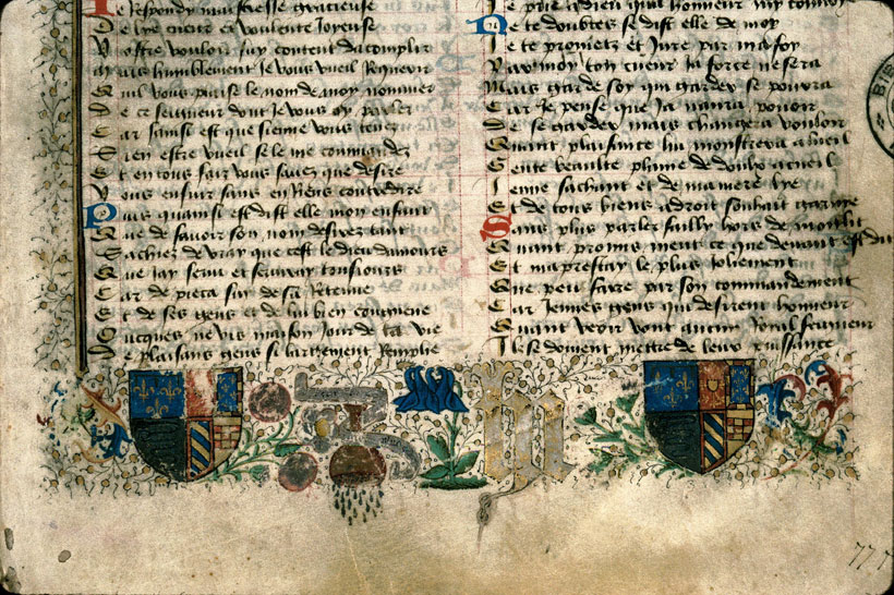 Carpentras, Bibl. mun., ms. 0375, f. 002 - vue 4
