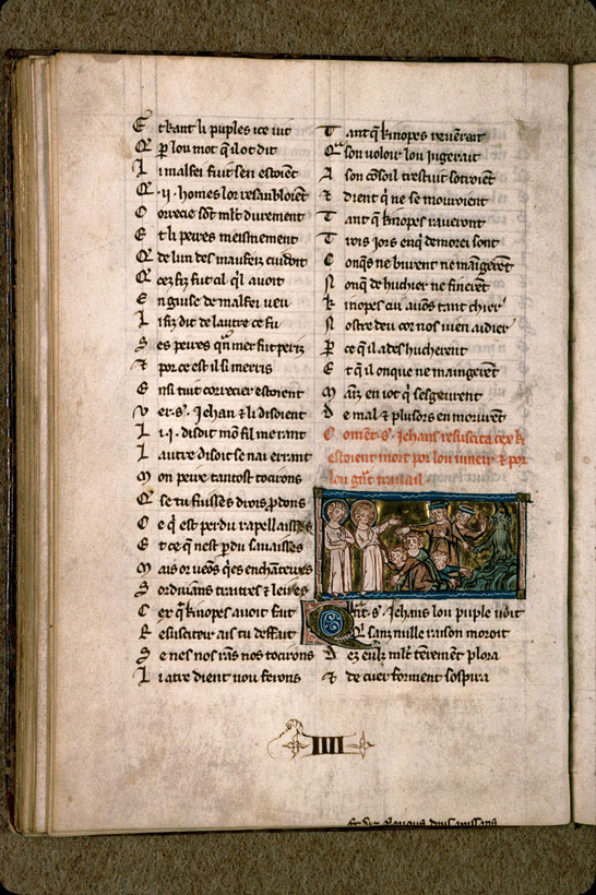 Carpentras, Bibl. mun., ms. 0467, f. 032v - vue 1