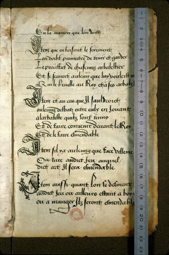 Carpentras, Bibl. mun., ms. 0726, f. 007 - vue 1