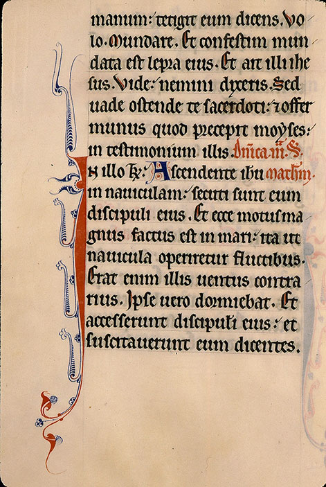 Paris, Bibl. Sainte-Geneviève, ms. 0108, f. 017v