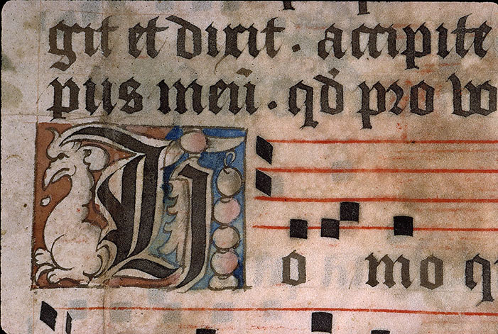 Paris, Bibl. Sainte-Geneviève, ms. 0122, f. 003