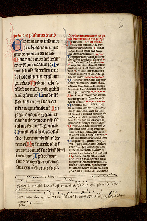 Paris, Bibl. Mazarine, ms. 0058, f. 025