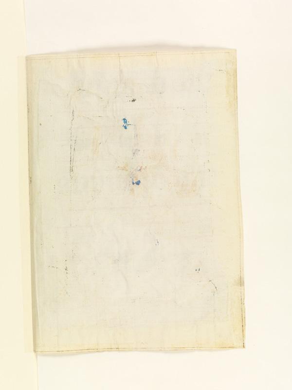 PARIS, Bibliothèque de l'Ecole des Beaux-Arts, Mn.Mas 0148, vue 2