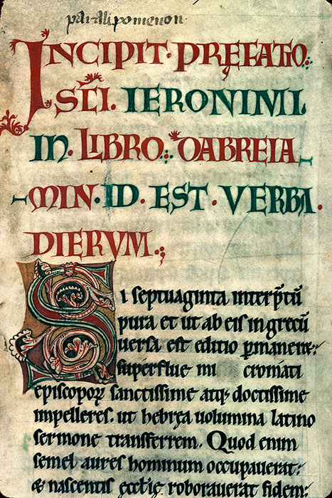 Reims, Bibl. mun., ms. 0019, f. 082