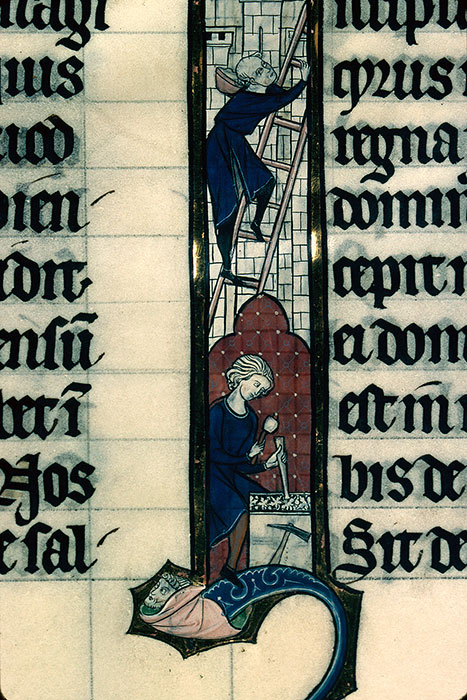 Reims, Bibl. mun., ms. 0040, f. 163v - vue 4