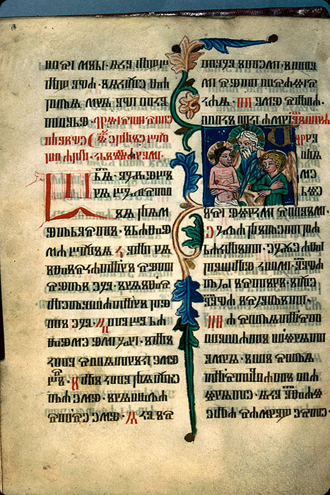 Reims, Bibl. mun., ms. 0255, B p. 018 - vue 1