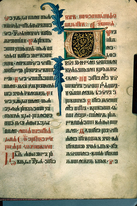 Reims, Bibl. mun., ms. 0255, B p. 019