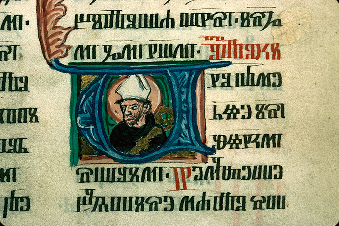 Reims, Bibl. mun., ms. 0255, B p. 025