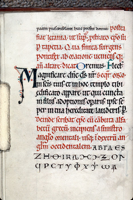 Reims, Bibl. mun., ms. 0343, f. 018v